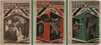Alexey Brodovitch — Smashing Magazine