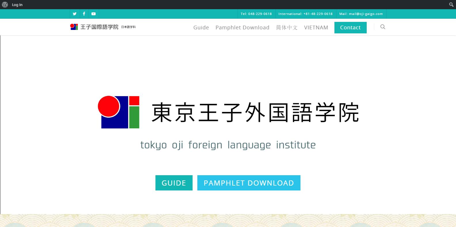 Tokyo Oji Foreign Language Institute